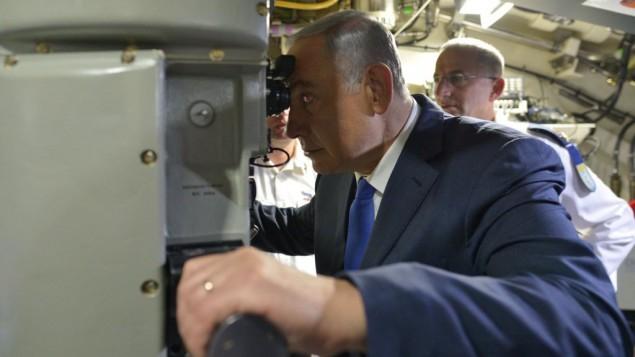 """Résultat de recherche d'images pour """"netanyahu scandale"""""""