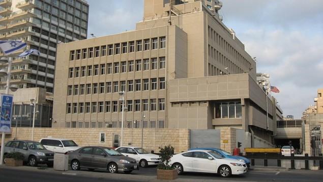 L'ambassade américaine à Tel Aviv. (Crédit : Ori~/Wikimedia Commons/File)