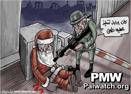 """Cartoon from official PA daily Al-Hayat Al-Jadida, Dec. 28, 2016. Israeli soldier: """"He tried to carry out a stabbing operation."""" (PMW)"""
