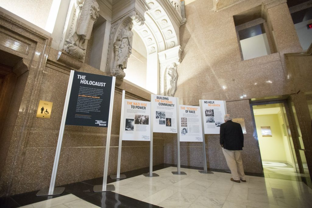 Created by the US Holocaust Memorial Museum, an exhibit on the role of judges in Nazi Germany is on display in the Great Hall of the John Adams Courthouse in Boston, Massachusetts, June 12, 2017 (Elan Kawesch/The Times of Israel)