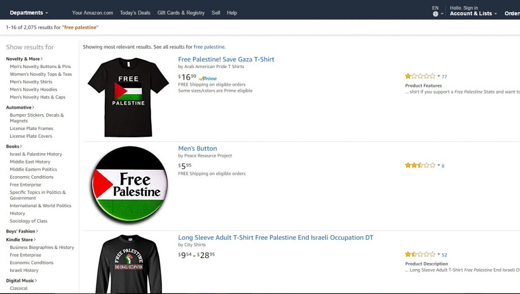 "Amazon website sells many items with ""Free Palestine"" logo, June 7, 2017. (Screen capture: Amazon.com)"