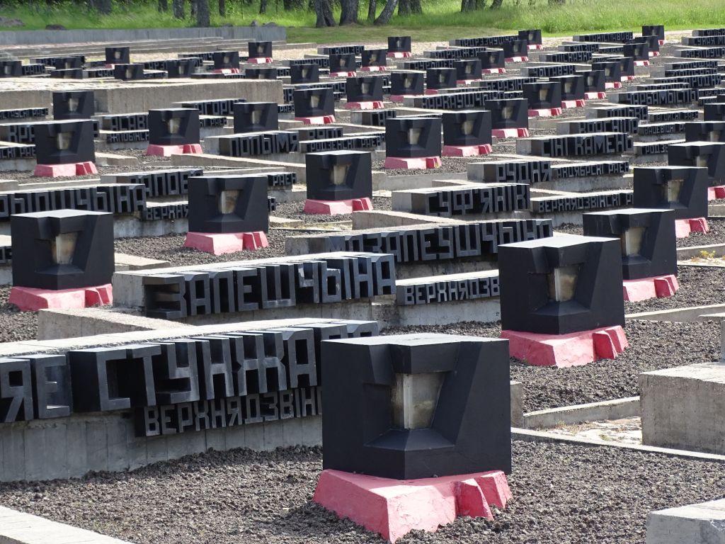 Tombstones commemorating entire villages at the Khatyn Memorial Complex in Belarus. (Flickr/CC-SA 2.0/ Adam Jones)