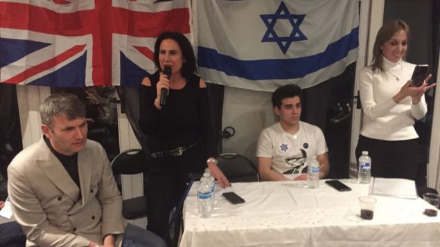 From left: Mark Lewis, Mandy Blumenthal, Harry Saul Markman, and Karma Feinstein Cohen executive director Of World Magshimei-Herut