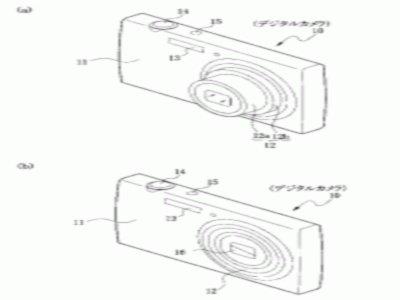 Un brevet Nikon pour un appareil photo à jeter en l'air