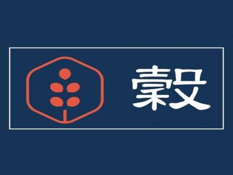 2/27-3/1臺中嬰兒與孕媽咪用品展│大臺中國際會展中心-TBME上聯婦幼