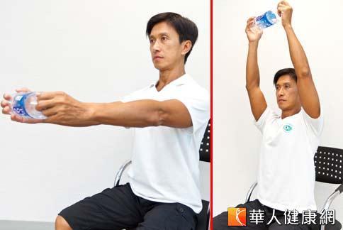 預防骨鬆就要動!來做水瓶勇骨操-華人健康網-良醫健康網