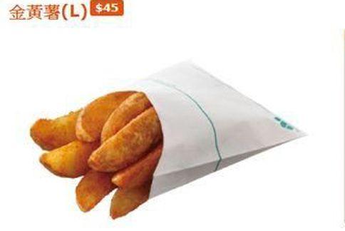 民眾在摩斯漢堡點購一份黃金薯,卻意外吃到外皮已發綠的薯條。(圖片/取材自摩斯漢堡官網)