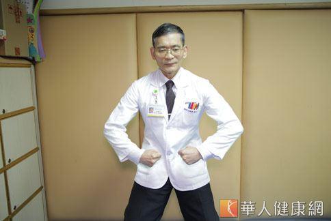 脊椎滑脫靠復健 左右旋轉3招搞定 | 健康新知 | 影音精選 | 華人健康網