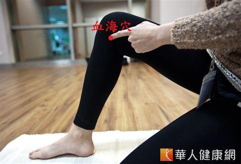 血海穴膝蓋內側往上2吋位置,也就是約莫3指併攏的寬度。按壓此穴位,有助於改善下半身的血液循環,達到消水腫的作用。