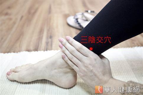 三陰交穴是脾、肝、腎3條經絡交會的穴位,常按可以改善腿部痠痛、腫脹、水腫等問題。建議按摩時以指腹輕壓、畫圓揉按的方式進行。
