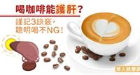 華人健康網 - 專業即時優質的健康新聞及資訊分享平臺