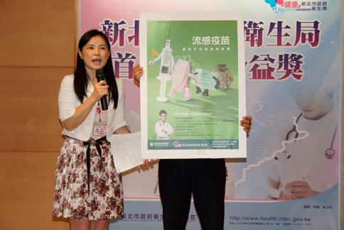 防流感 新北市滿60歲免費施打疫苗 | 銀髮長期照護 | 銀髮族 | 華人健康網