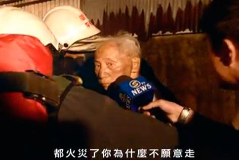 腳麻怎走?程爺爺病逝血循障礙警世 | 心臟血管內科 | 內科 | 健康新知 | 華人健康網