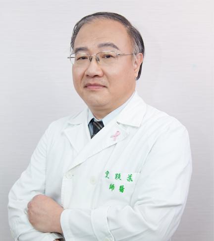外科 葉顯堂   醫師簡介   名醫開講   華人健康網