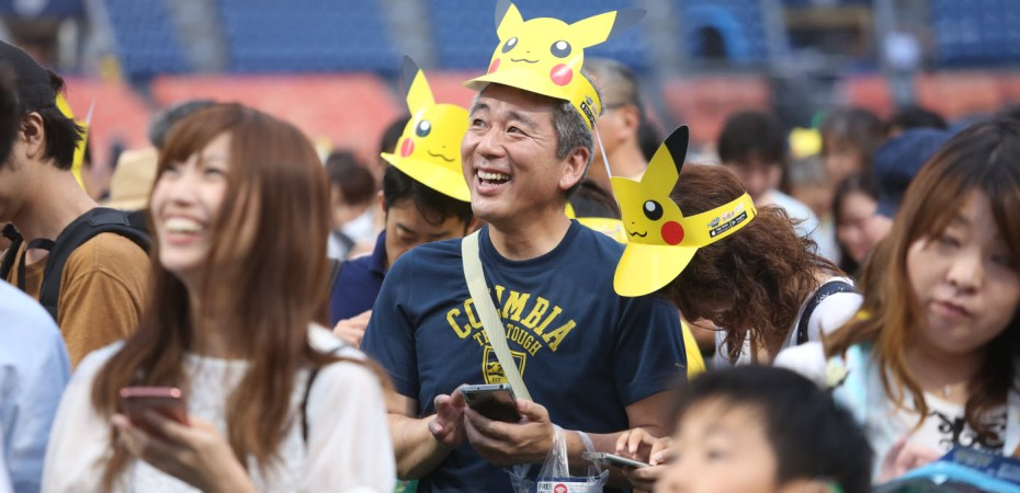 Pikachu Outbreak, a 'Pokemon GO' Event in Japan, Attracted 2