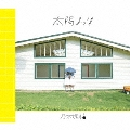 太陽ノック (Type-A) [CD+DVD]
