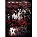 コープスパーティー Book of Shadows アンリミテッド版【スペシャルエディション】 [Blu-ray Disc+DVD]