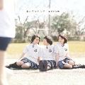 おいでシャンプー [CD+DVD(Type-A)]