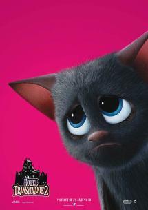 Hotel Transylvania 2 2015 Poster #4 - Trailer Addict