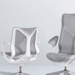 White Aeron Chair Baxton Studio Rocking Self Adapting Office Chairs