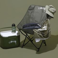 Camping Chair Accessories Clear Plastic Dining Chairs Streetwear Products
