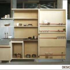 Kitchen Compact Lowes Pantry Animated Cupboard Bound Kitchens