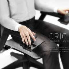 Better Posture Office Chair Banquet Covers Diy Keyboard-integrated Chairs : Ergonomic Task