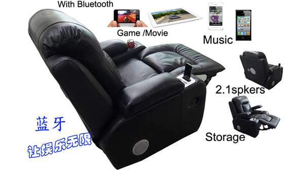 HiTech Plush Chairs  iSeat Recliner