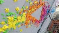 Girly Graffiti Installations : mademoiselle maurice rainbow