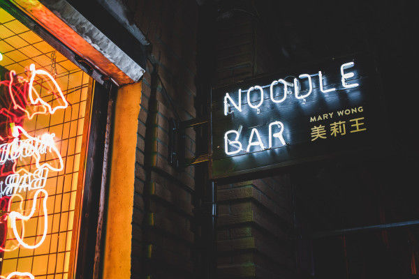 Asian Girl Wallpapers Neon Noodle Bars Mary Wong