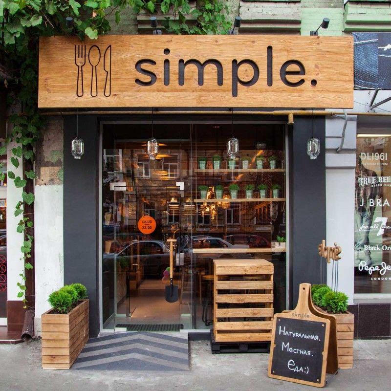 Simplistic Fast Food Restaurants  simple restaurant