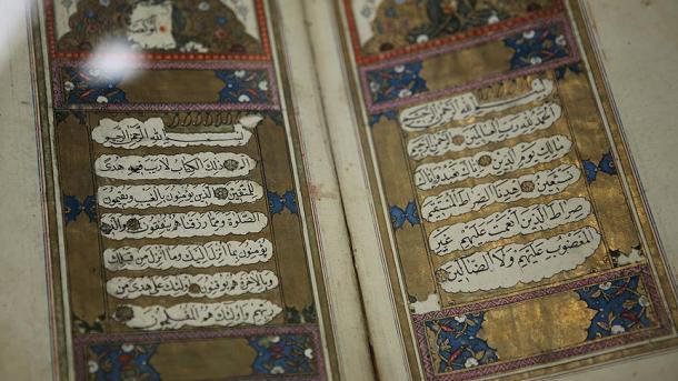 Novo remek djelo: Kur'an ispisan na svili