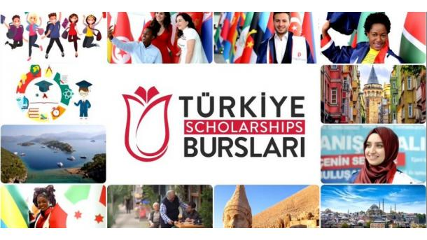 """ترکی کی بہترین یونیورسٹیوں میں اعلیٰ تعلیم کے مواقع فوری  طور پر""""ترکیہ اسکالرشپس"""" کے لیے رجوع کریں"""