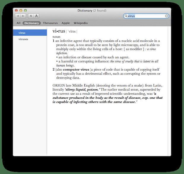 À première vue, cela peut sembler pédant, mais se référer au malware par son nom propre est utile