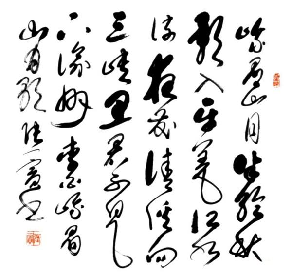 포토샵 판타지 강좌 :: 포토샵 CS6 수묵화 강좌 (Photoshop CS6 Chinese Ink