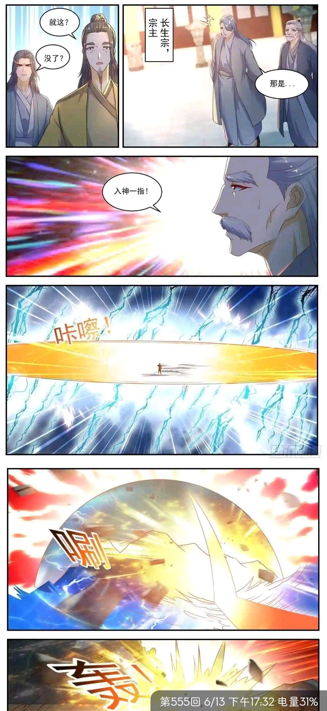 斗龙战士2的图片