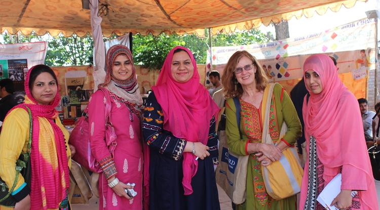 Fatima Jinnah University Islamabad