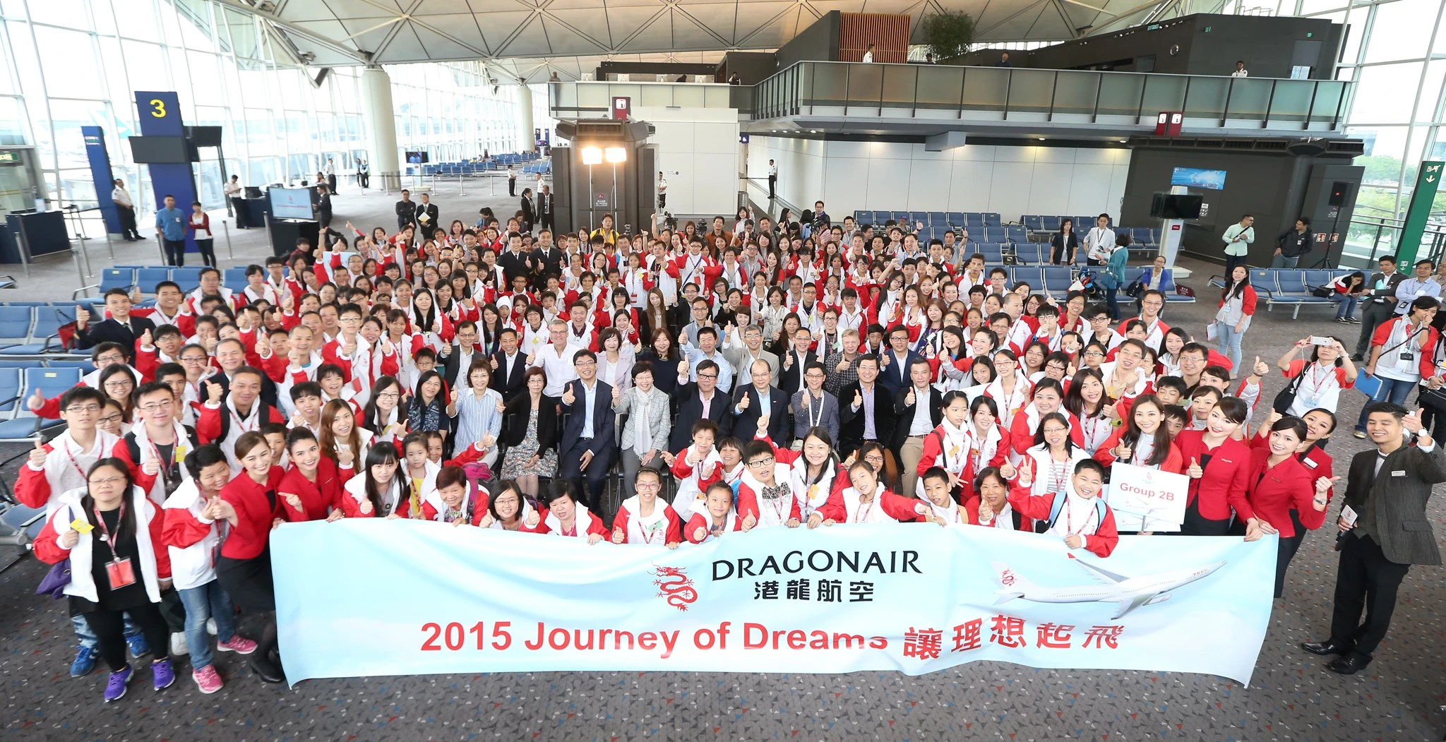Dragonair's Journey of Dreams expands horizons of local youth. the thrill of flying for the first time - Cathay Pacific