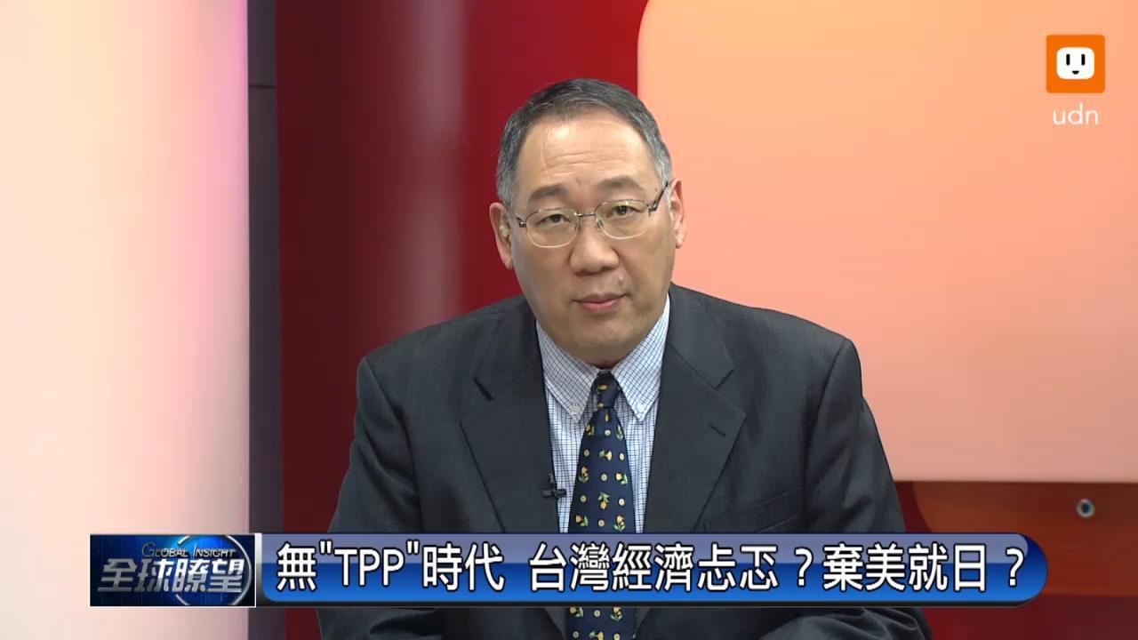 (1)川普減稅衝擊全球 臺灣受拖累?速革新? | 聯合影音