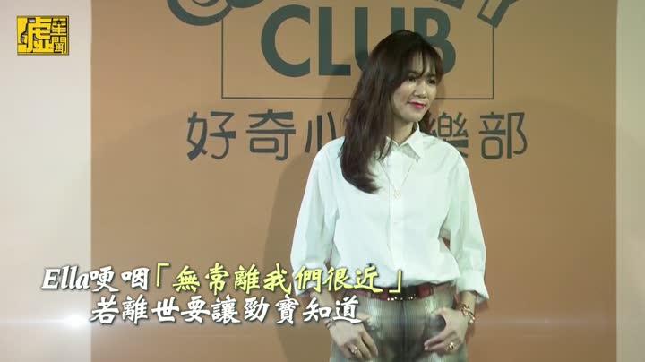 黃子佼認錯「姐姐」林志玲喊話:我才是正宗的 | 噓短片 | 噓!星聞