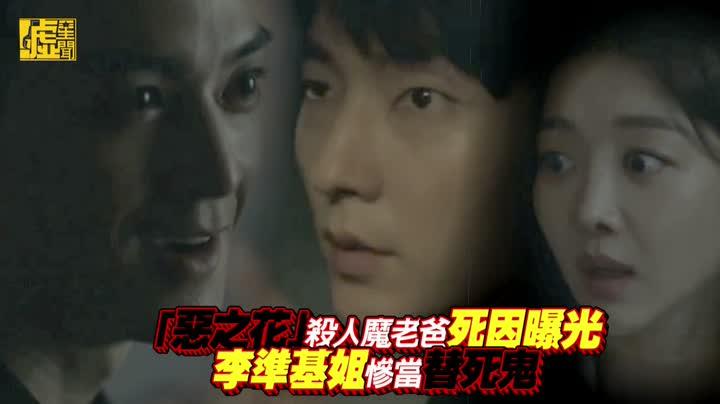 林志玲摟尪感性喊「不再孤單」小S意外遭麥克風襲胸 | 噓短片 | 噓!星聞