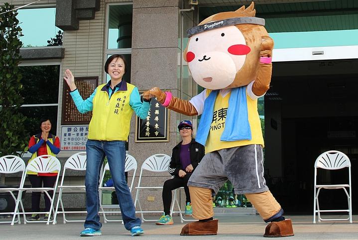 屏東市吉祥物 猴哩來現身 | 綜合 | 聯合影音