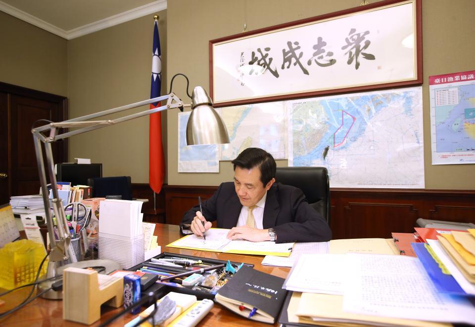 馬英九:離開總統府 沒有離開臺灣   時事   聯合影音