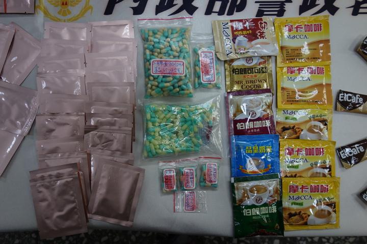 毒品混咖啡粉 1包賣到上千元 | 時事 | 聯合影音
