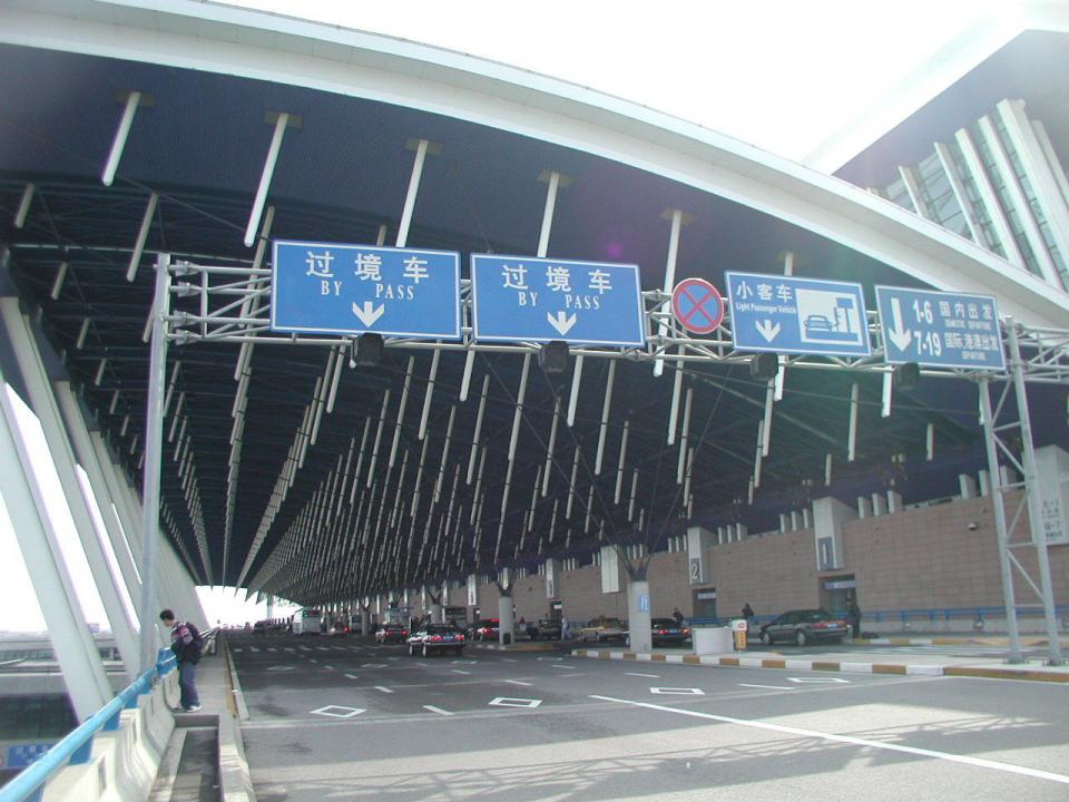 浦東機場爆炸 受傷人數增至三人 | 時事 | 聯合影音