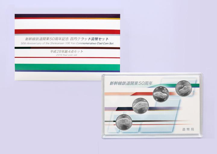 日本新幹線50周年套幣 臺銀開賣 | 財經 | 聯合影音