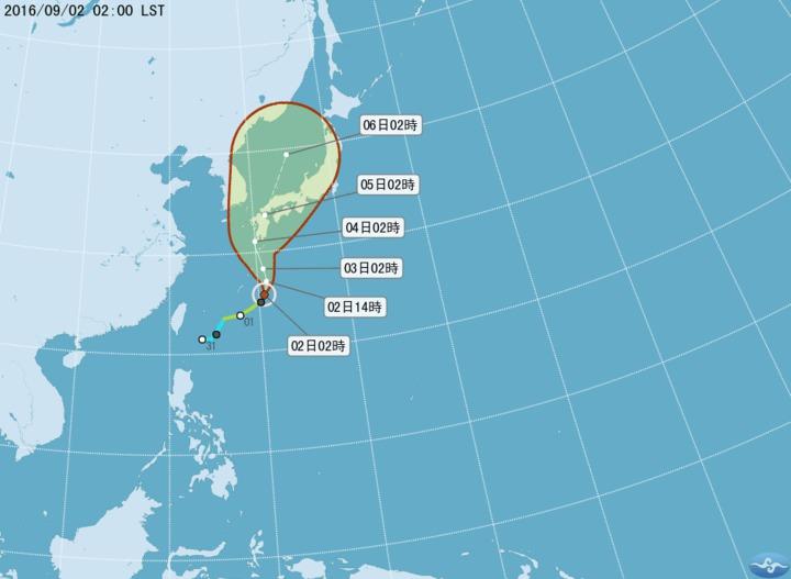 彭啟明:輕颱南修明影響沖繩 還有颱風會再發展   生活   聯合影音