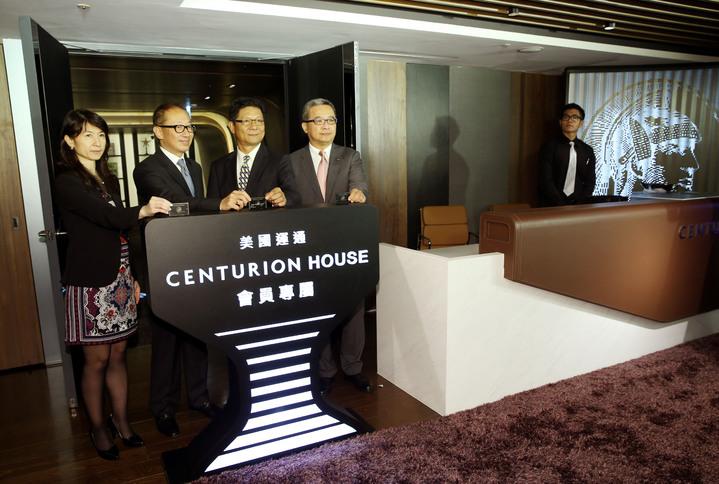 美國運通Centurion House開幕 | 財經 | 聯合影音