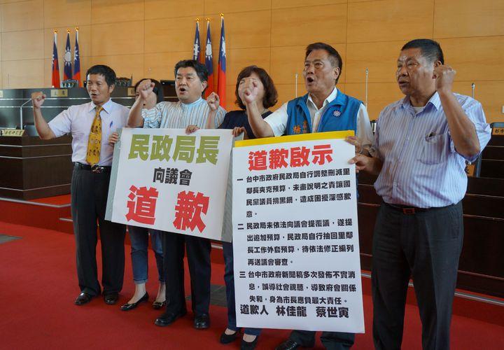 議會兩度流會 林佳龍爭取超黨派支持 | 綜合 | 聯合影音
