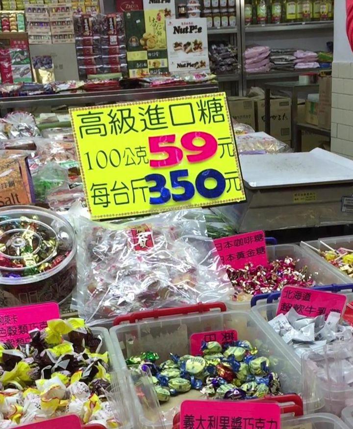 「新」店家100公克糖果價百元 高雄三鳳中街老店家頭疼 | 綜合 | 聯合影音